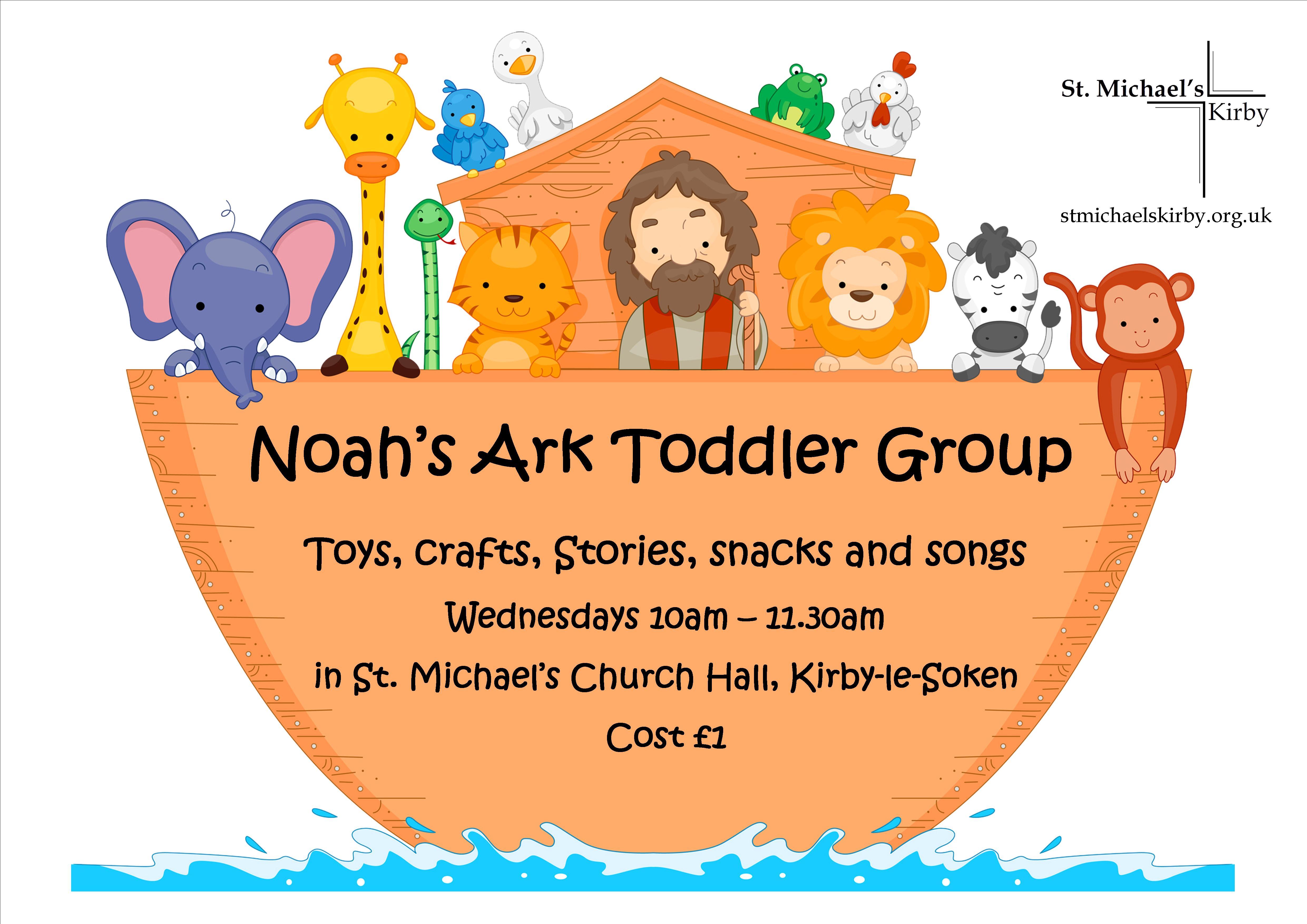 201611-noahs-ark-poster